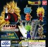 Llavero Dragon Ball Super UDM 08 Bandai
