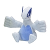 Peluche Pokemon Lugia Sitting Cuties Pokemon Center