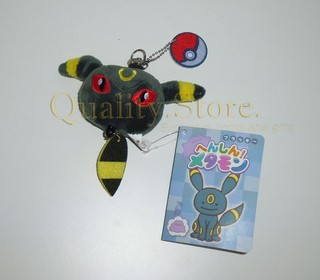 Llavero Peluche Plush Cara Umbreon Pokemon Anime Argentina