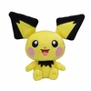 Peluche Pokemon Pichu Sitting Cuties Pokemon Center