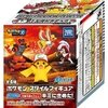 Figura Pokemon Style I Choose You Takara Tomy A.R.T.S.