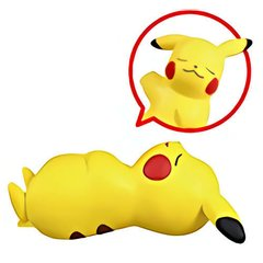 Figura Pokemon Good Night Takara Tomy Arts - comprar online