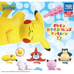 Figura Pokemon Good Night Takara Tomy Arts