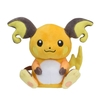 Peluche Pokemon Raichu Sitting Cuties Pokemon Center