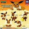 Figura Pokemon Set Eevee Takara Tomy Arts