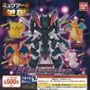 Figura Pokemon Mewtwo Strikes Back Takara Tomy Arts