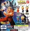 Llavero Dragon Ball Super UDM 30 Bandai