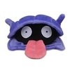 Peluche Pokemon Shellder Sitting Cuties Pokemon Center