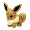 Peluche Pokemon Sitting Eevee Fluffy Pokemon Center