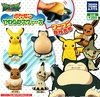 Figura Pokemon Squishy Takara Tomy Arts