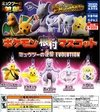Strap Pokemon Mewtwo Strikes Back Takara Tomy Arts