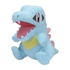 Peluche Pokemon Totodile 12cm Sitting Cuties Pokemon Center