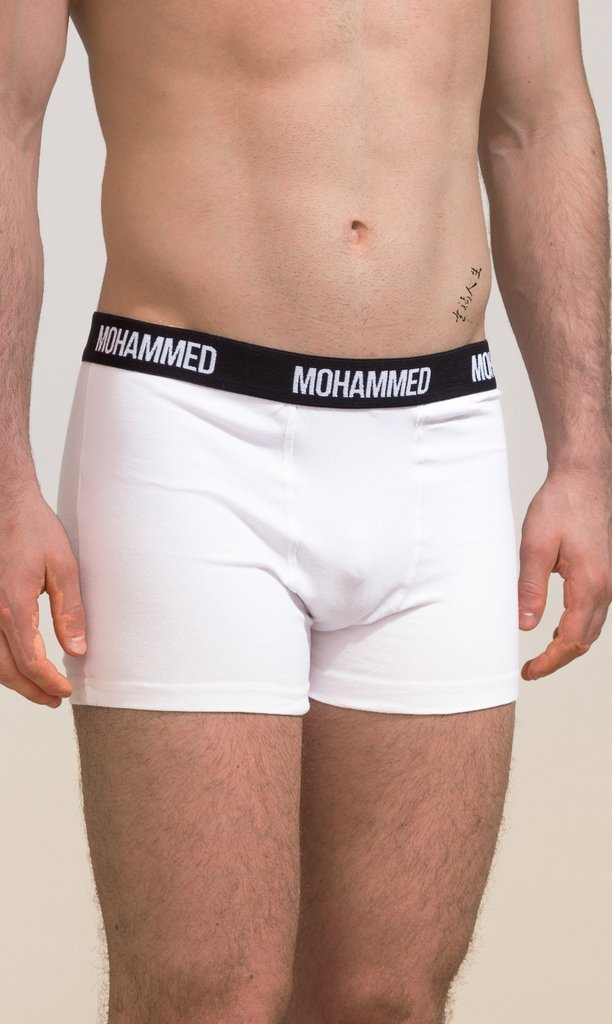 Boxer trunk - White