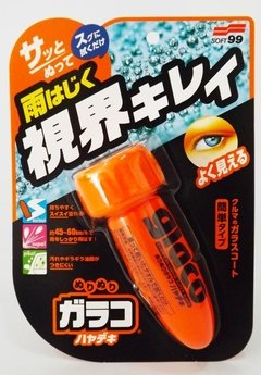 Soft99 Glaco Roll On Instant Dry 75ml
