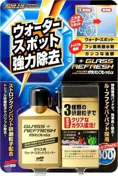 Soft99 Glass Refresh - Removedor de Manchas de Para Brisa 80ml