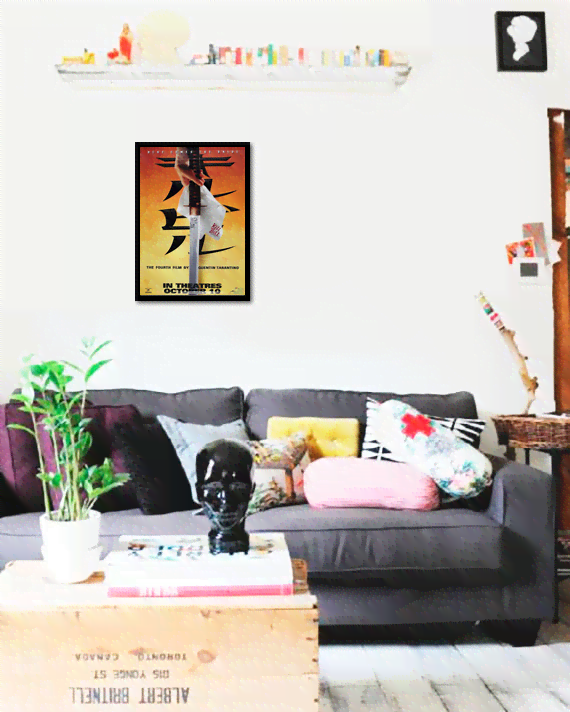 Quadro Poster Cinema Filme Kill Bill - comprar online