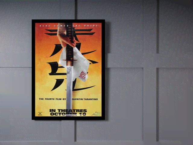 Quadro Poster Cinema Filme Kill Bill na internet