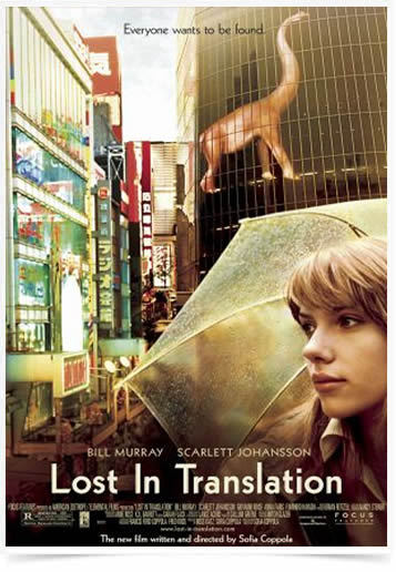 Poster Cinema Filme Lost in Translation 1