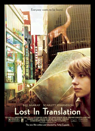 Quadro Poster Cinema Filme Lost in Translation 1