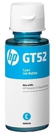 Refil GT 53 Ciano Original HP 70 ml