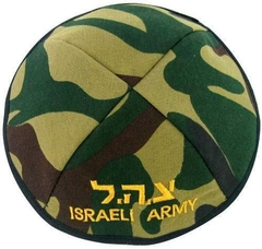 Kipá IDF Israel Defense Forces Camuflado 19cm