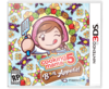 Cooking Mama 5
