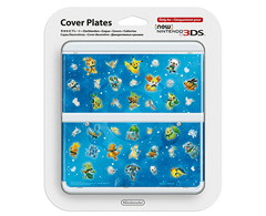 Cover Plate New 3DS - Varios Modelos - comprar online