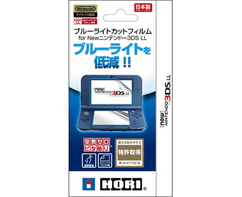 Film NEW 3DS XL / 3DS XL