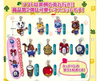 Gashapon / Strap - Animal Crossing- Set completo de 10 unidades SERIES 1 - JAPON