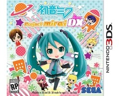 Hatsune Miku Project Mirai DX (BONUS AR CARD SET + WALLET CHAIN INSIDE)