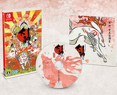 Okami Zekkeiban Sachi Shirabe plus Soundtrack CD Limited Edition