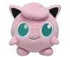 Plush Pokemon (Original SANEI Pocket Monsters PM02) - Jigglypuff 6inch