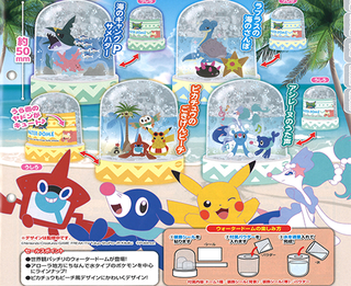 Gashapon Pokemon Water Dome (Random)