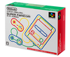 SUPER FAMICOM CLASSIC EDITION CONSOLE (JAPANESE)
