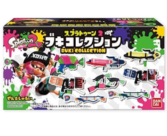 Splatoon 2 BUKI Collection - Random - comprar online