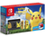 Switch Console Bundle - Pikachu & Eevee Edition with Pokemon: Let's Go, Pikachu! + Poke Ball Plus