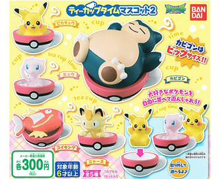 Gashapon Pokemon Tea Cup (Random)