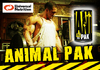 Animal Pak 15 packs - comprar online