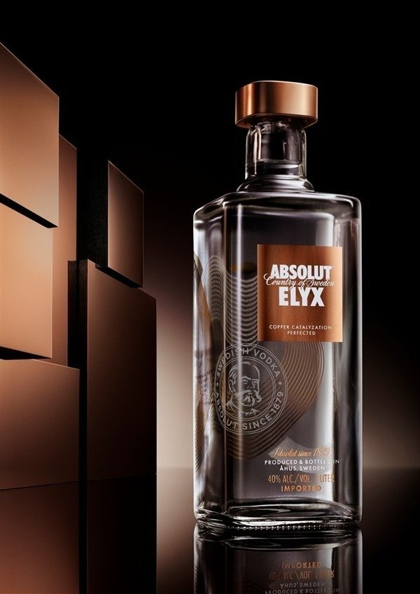 VODKA ABSOLUT ELIX BOTELLA DE 1 LITRO EDICIÓN LIMITADA