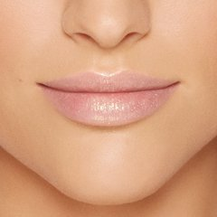 Too Faced - Better Not Pout, But If You Do Keep It Glossy - comprar online