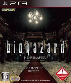 Resident Evil Hd Remastered Ps3
