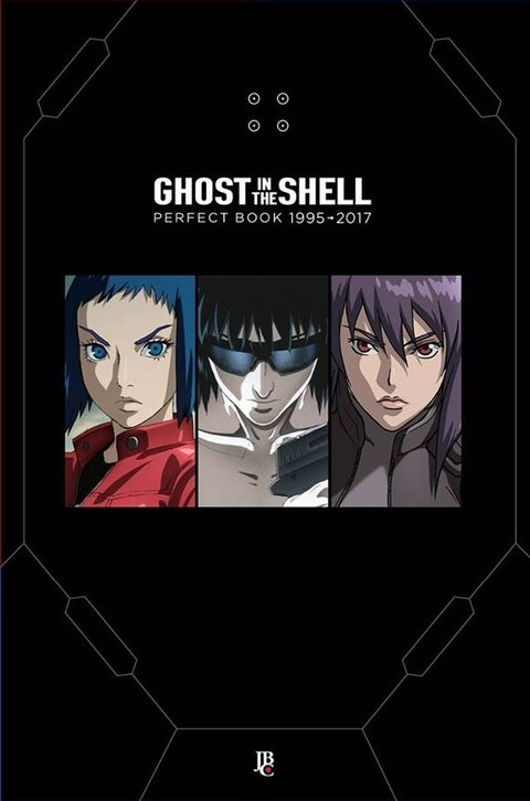 GHOST IN THE SHELL  - PERFECT BOOK: GUIA DEFINITIVO
