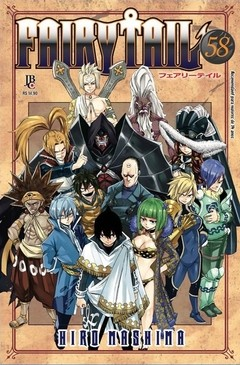 FAIRY TAIL #58 - AVANCEM!!