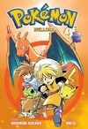POKEMON YELLOW #02