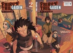 FAIRY TAIL GAIDEN #02 - ROAD KNIGHT - comprar online