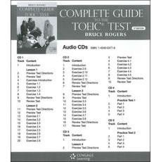 COMPLETE GUIDE TO THE TOEIC TEST - AUDIO CD 5 - THIRD EDITION