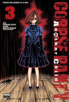 CORPSE PARTY: ANOTHER CHILD #03