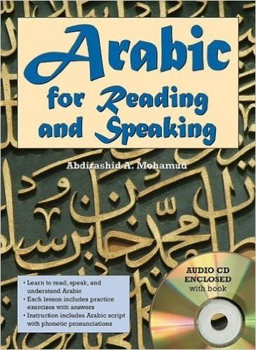 ARABIC FOR READING AND SPEAKING WITH AUDIO CD