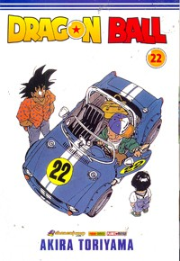 DRAGON BALL (PANINI) #18