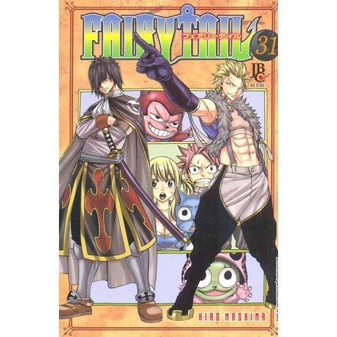FAIRY TAIL #31